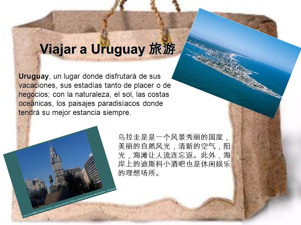 Viajar a Uruguay Viajar a Uruguay Uruguay, un lugar donde disfrutará de sus vacaciones, sus estadías tanto de placer o de negocios; con la naturaleza,