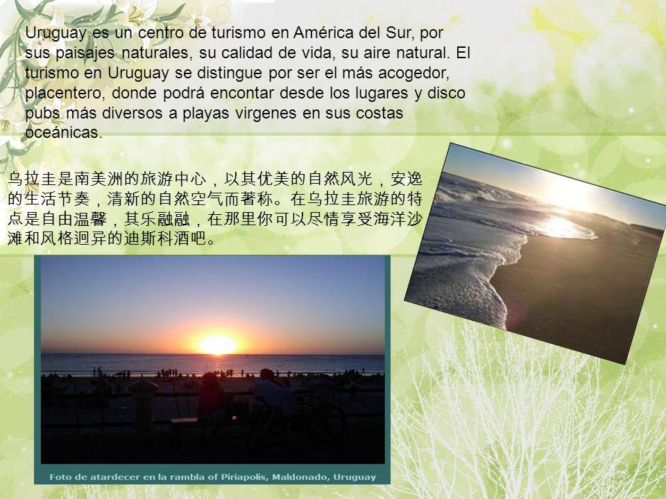 Uruguay es un centro de turismo en América del Sur, por sus paisajes naturales, su calidad de vida, su aire natural. El turismo en Uruguay se distingu