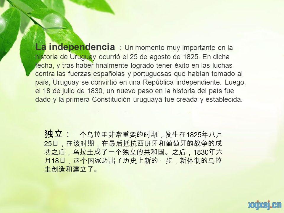 La independencia Un momento muy importante en la historia de Uruguay ocurrió el 25 de agosto de 1825. En dicha fecha, y tras haber finalmente logrado