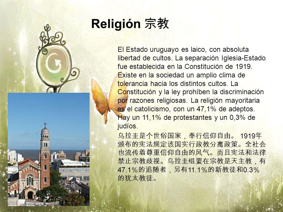 El Estado uruguayo es laico, con absoluta libertad de cultos. La separación Iglesia-Estado fue establecida en la Constitución de 1919. Existe en la so