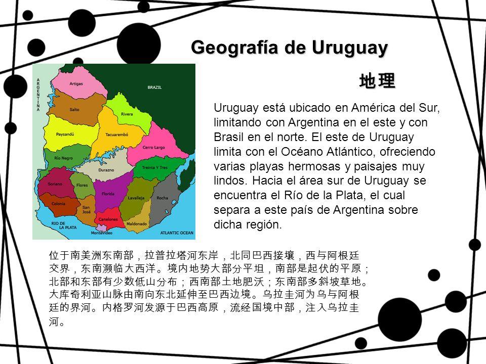 Geografía de Uruguay Uruguay está ubicado en América del Sur, limitando con Argentina en el este y con Brasil en el norte. El este de Uruguay limita c