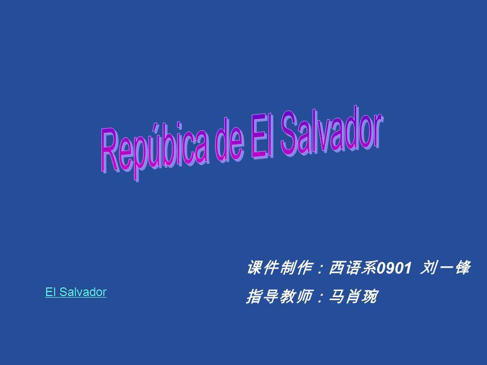La bandera de El Salvador El escudo de El Salvador El Salvador es el país más pequeño de Centroamérica.