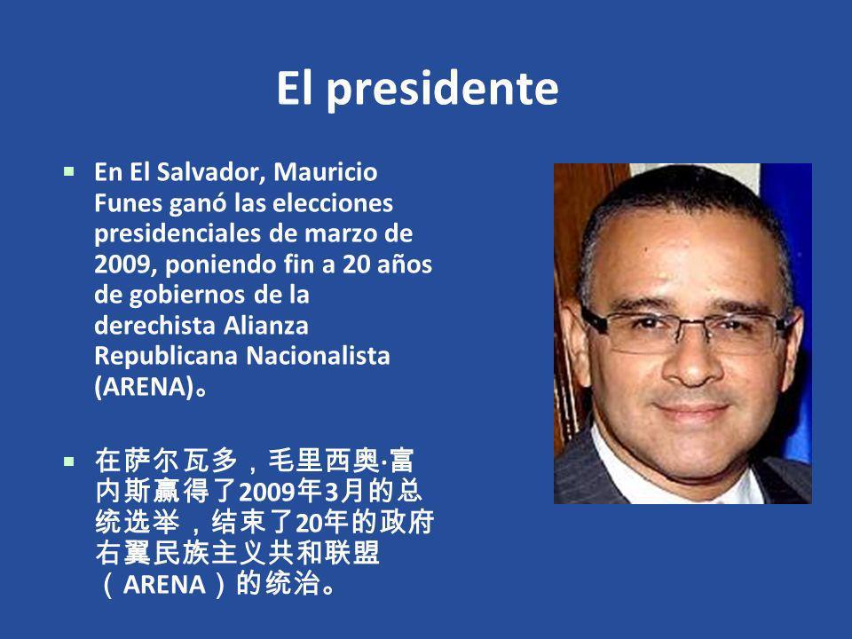 El presidente En El Salvador, Mauricio Funes ganó las elecciones presidenciales de marzo de 2009, poniendo fin a 20 años de gobiernos de la derechista