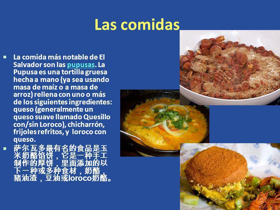 Las comidas La comida más notable de El Salvador son las pupusas. La Pupusa es una tortilla gruesa hecha a mano (ya sea usando masa de maíz o a masa d