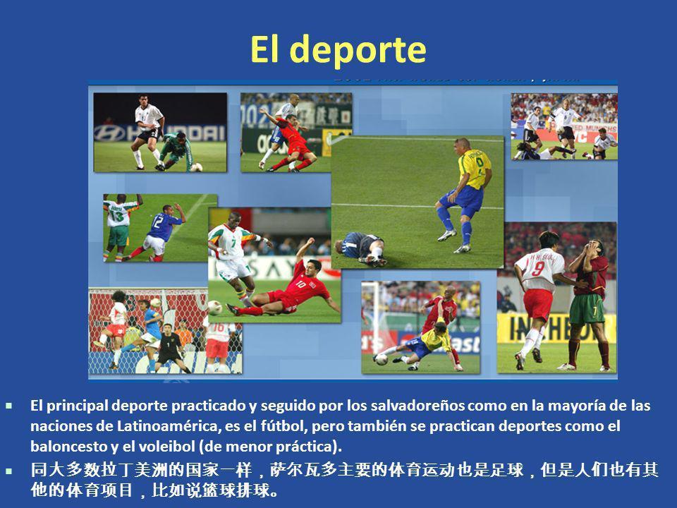 El deporte El principal deporte practicado y seguido por los salvadoreños como en la mayoría de las naciones de Latinoamérica, es el fútbol, pero tamb
