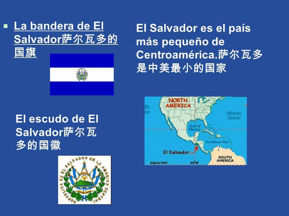 Sobre El Salvador Información general 1.Nombre oficial República de El Salvador 2.La capital San Salvador 3.Extensión territorial 20,742 kilómetro cuadrado 4.Población total 6,757,408 habitantes 5.Moneda Oficial US dólar 6.Idioma oficial español 7.Religión En su mayoría Católica y Protestante