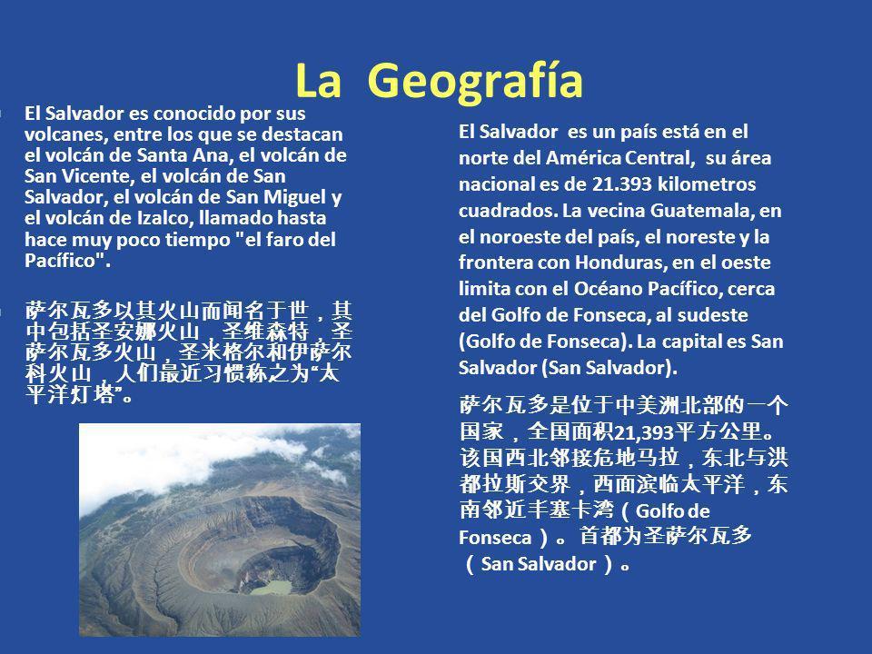 La Geografía El Salvador es conocido por sus volcanes, entre los que se destacan el volcán de Santa Ana, el volcán de San Vicente, el volcán de San Sa