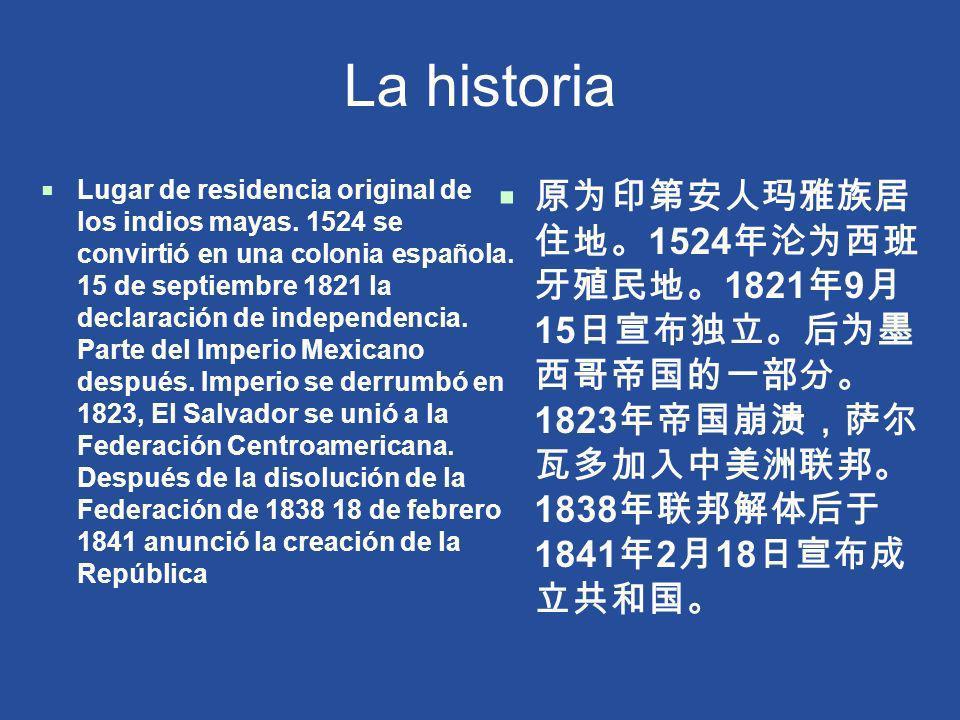 La historia Lugar de residencia original de los indios mayas. 1524 se convirtió en una colonia española. 15 de septiembre 1821 la declaración de indep