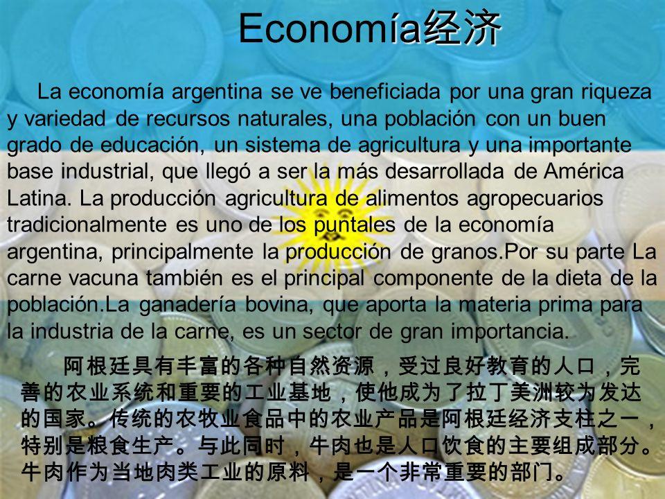 La producción industrial de la agricultura es una completa sector industrial.