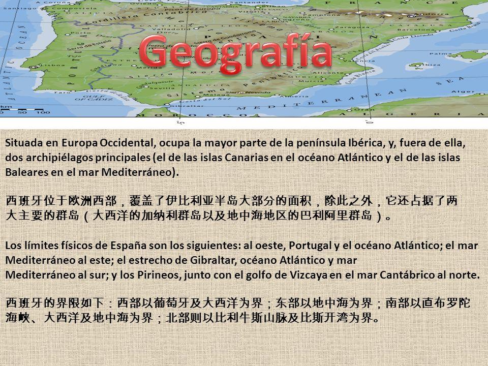 Situada en Europa Occidental, ocupa la mayor parte de la península Ibérica, y, fuera de ella, dos archipiélagos principales (el de las islas Canarias