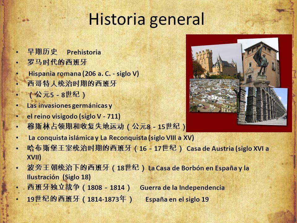 Historia general Prehistoria Hispania romana (206 a. C. - siglo V) 5 8 Las invasiones germánicas y el reino visigodo (siglo V - 711) 8 15 La conquista