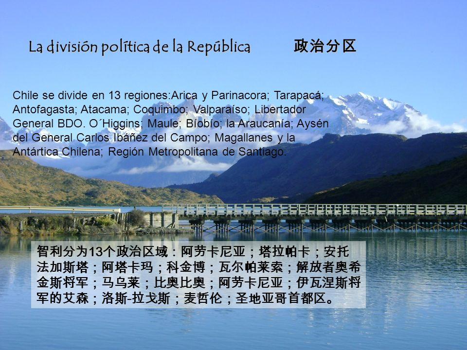 Chile es una República que se rige bajo un gobierno de corte democrático.