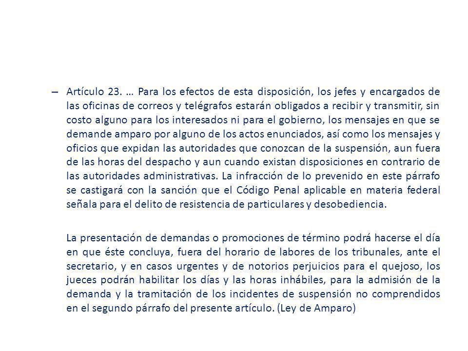 TIPOS DE INFORME.