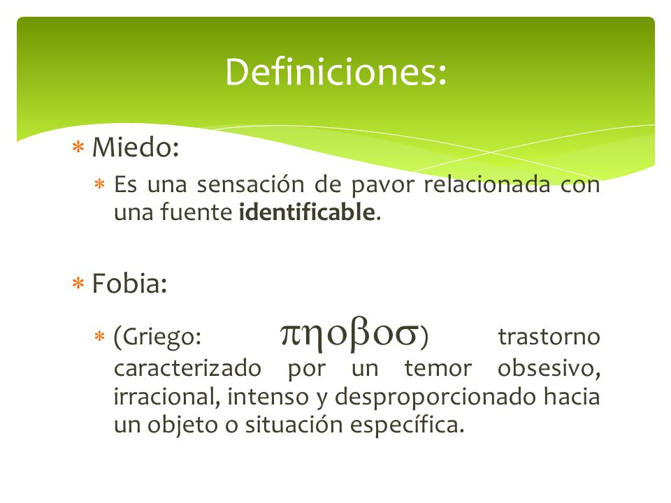Ansiedad normal vs Ansiedad patológica Considerar: El reporte subjetivo del estado interno.