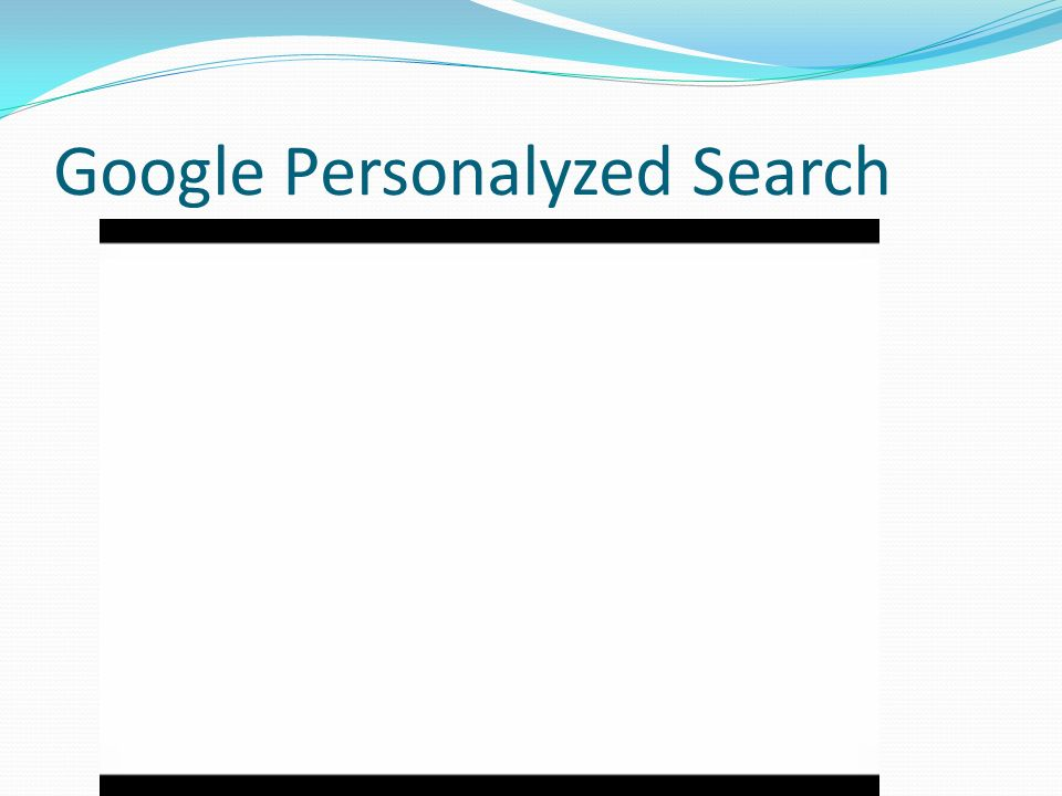 Google Personalyzed Search