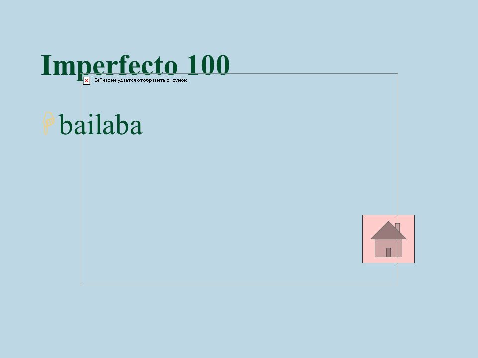 Imperfecto 200 4 Mis padres ______ en San Juan. (trabajar)
