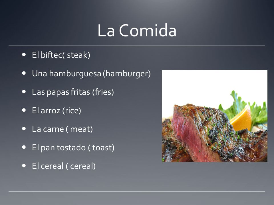 La Comida El jamon (ham) El huevo (eggs) El queso ( cheese) Las manzanas (apples) Los tomates ( tomatoes) Las zanahorias (carrots) La Lechuga ( lettuce)