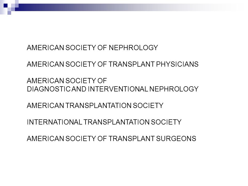 AMERICAN SOCIETY OF NEPHROLOGY AMERICAN SOCIETY OF TRANSPLANT PHYSICIANS AMERICAN SOCIETY OF DIAGNOSTIC AND INTERVENTIONAL NEPHROLOGY AMERICAN TRANSPL
