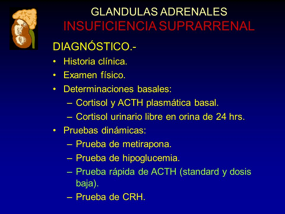 DIAGNÓSTICO.- Historia clínica. Examen físico.