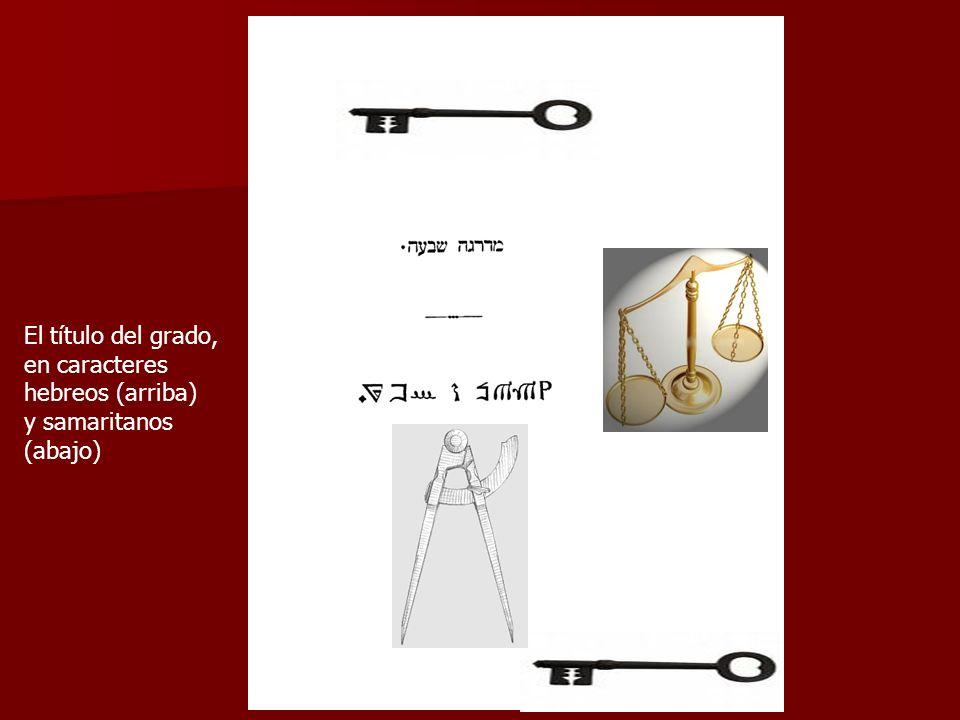 El título del grado, en caracteres hebreos (arriba) y samaritanos (abajo)