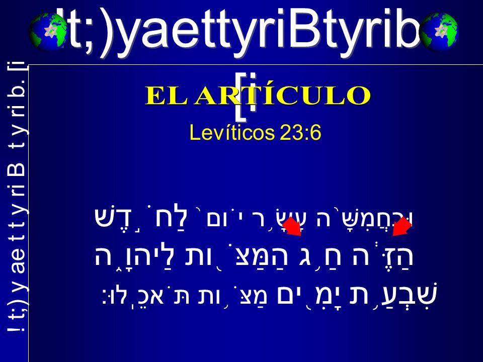 !t;)yaettyriBtyrib. [i וּבַחֲמִשָּׁ ֨ ה עָשָׂ ֥ ר יֹום ֙ לַחֹ ֣ דֶשׁ הַזֶּ ֔ ה חַ ֥ ג הַמַּצֹּ ֖ ות לַיהוָ ֑ ה שִׁבְעַ ֥ ת יָמִ ֖ ים מַצֹּ ֥ ות תֹּאכֵ