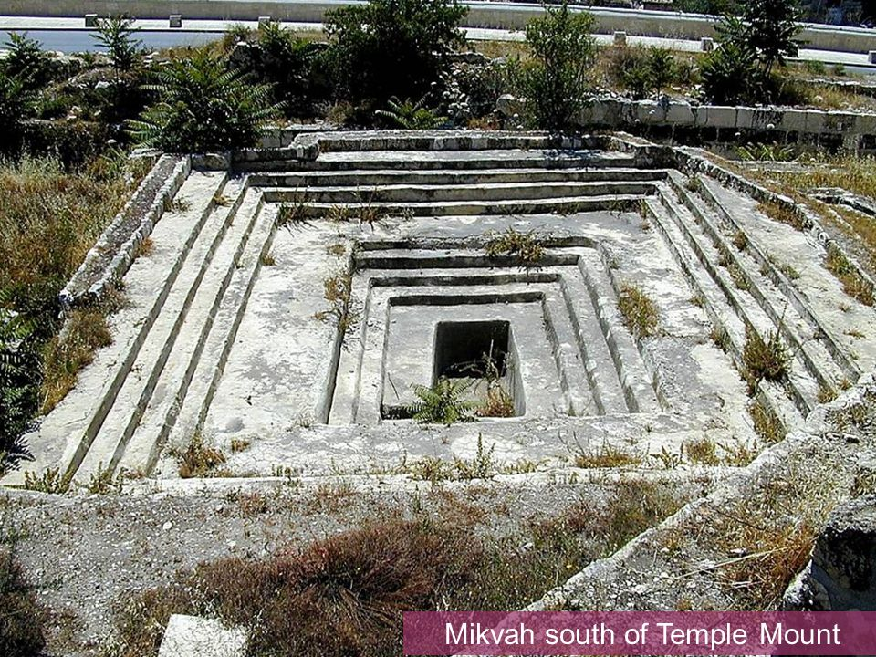 Mikvah south of Temple Mount