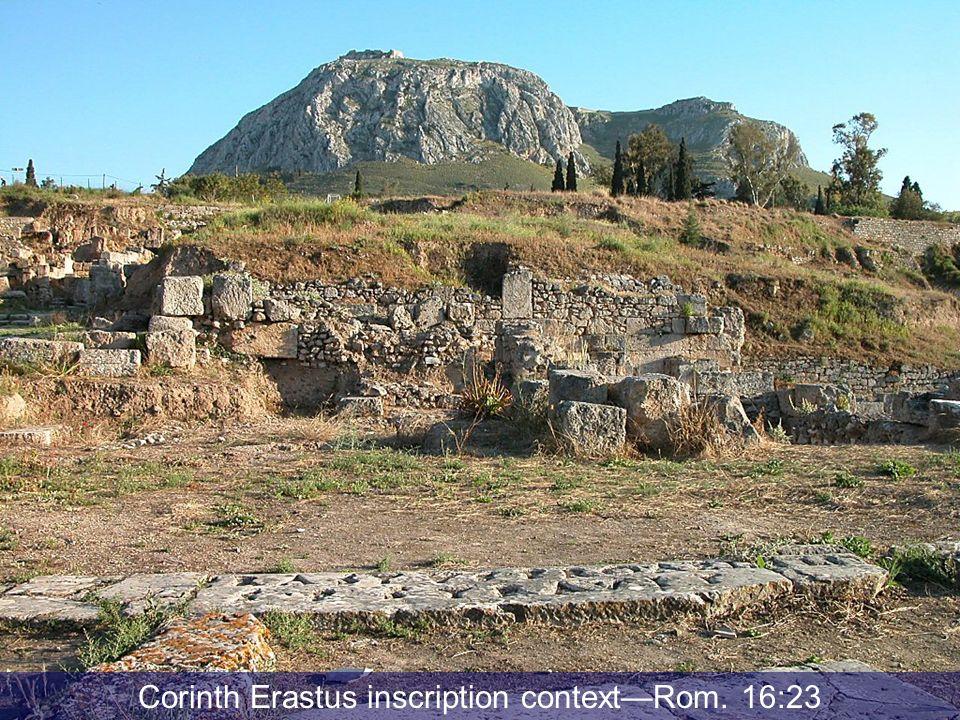 Corinth Erastus inscription contextRom. 16:23