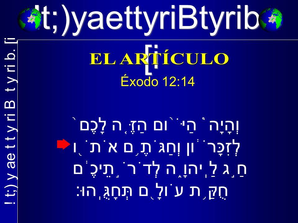 וְהָיָה ֩ הַיֹּ ֨ ום הַזֶּ ֤ ה לָכֶם ֙ לְזִכָּרֹ ֔ ון וְחַגֹּתֶ ֥ ם אֹתֹ ֖ ו חַ ֣ ג לַֽיהוָ ֑ ה לְדֹרֹ ֣ תֵיכֶ ֔ ם חֻקַּ ֥ ת עֹולָ ֖ ם תְּחָגֻּֽהוּ׃ Éxodo 12:14