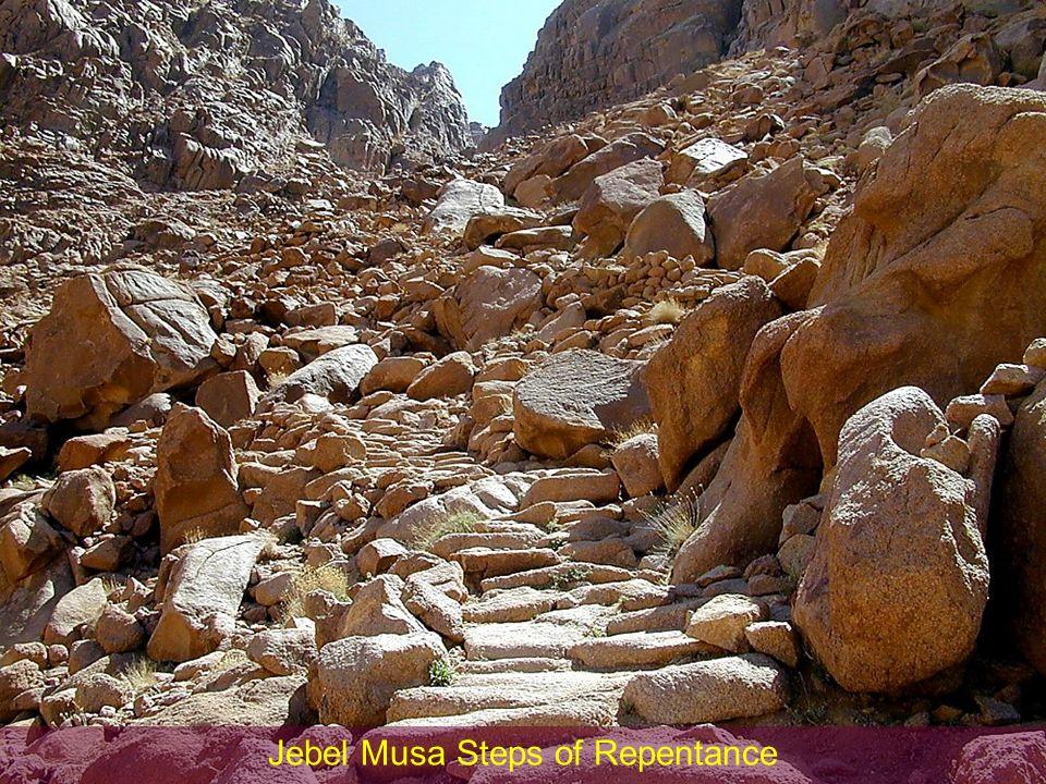 Jebel Musa Steps of Repentance