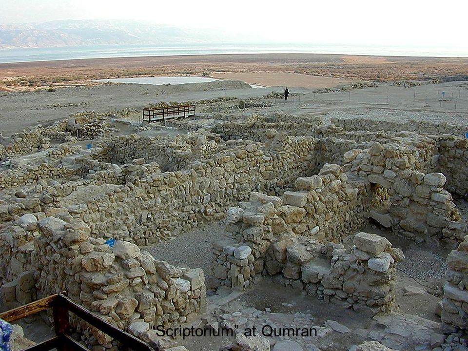 Scriptorium at Qumran