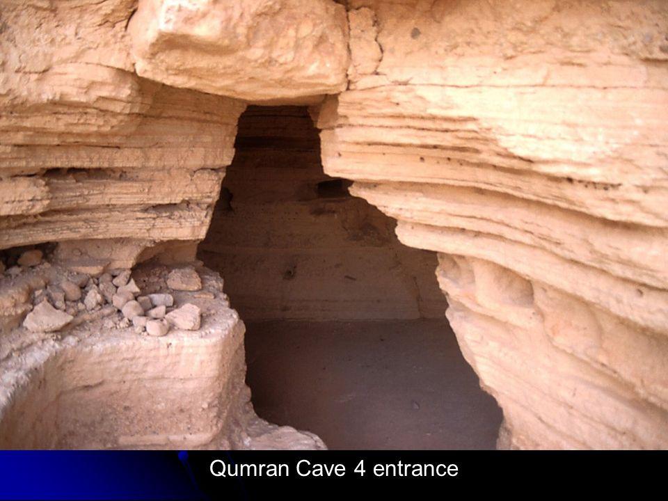 Qumran Cave 4 entrance