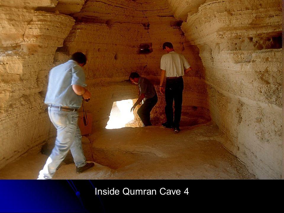 Inside Qumran Cave 4
