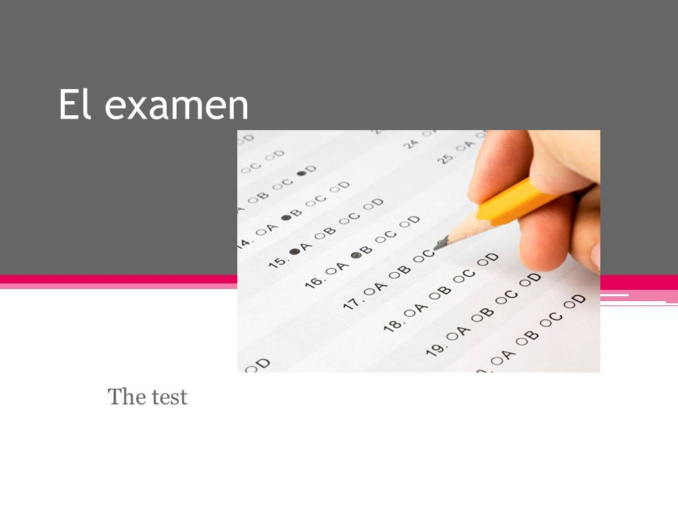El examen The test