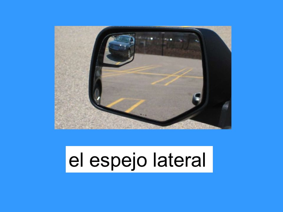el espejo lateral
