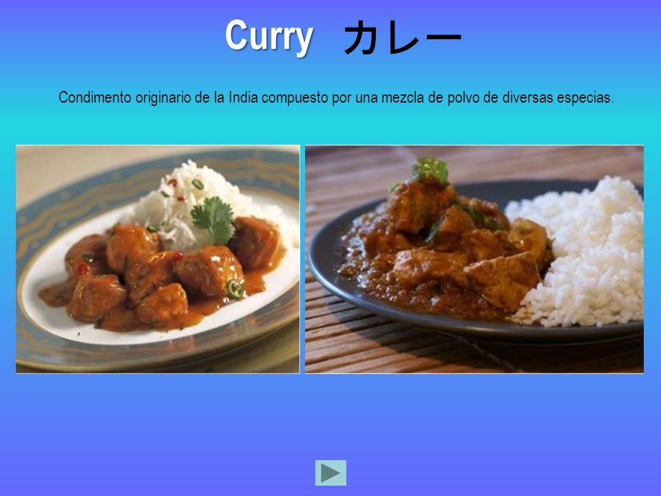 Condimento originario de la India compuesto por una mezcla de polvo de diversas especias. Curry