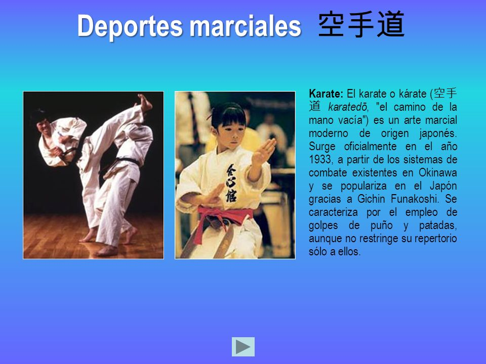 Karate: El karate o kárate ( karatedō,