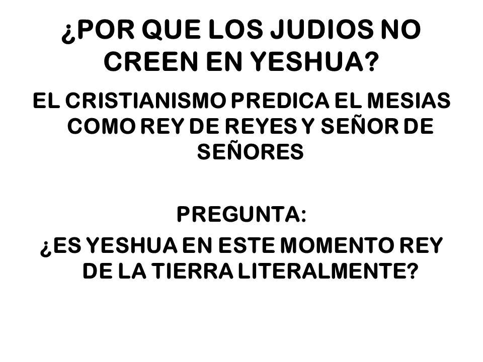 Mesías Ben Joseph Isaias 35 5 ¶ Entonces serán abiertos los ojos de los ciegos, y los oídos de los sordos se destaparán.