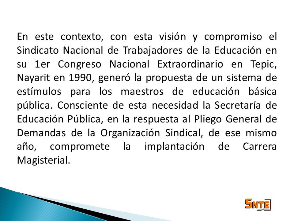 SISTEMA DE EVALUACIÓN CARRERA MAGISTERIAL. LINEAMIENTOS GENERALES 6