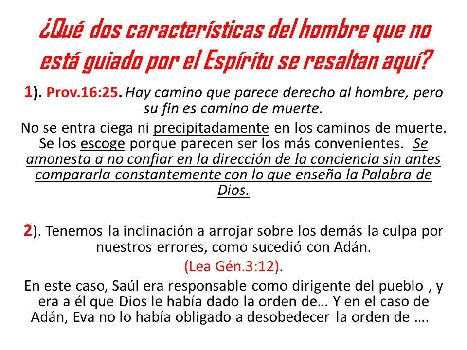 ¿Qué dos características del hombre que no está guiado por el Espíritu se resaltan aquí? 1 ). Prov.16:25. Hay camino que parece derecho al hombre, per