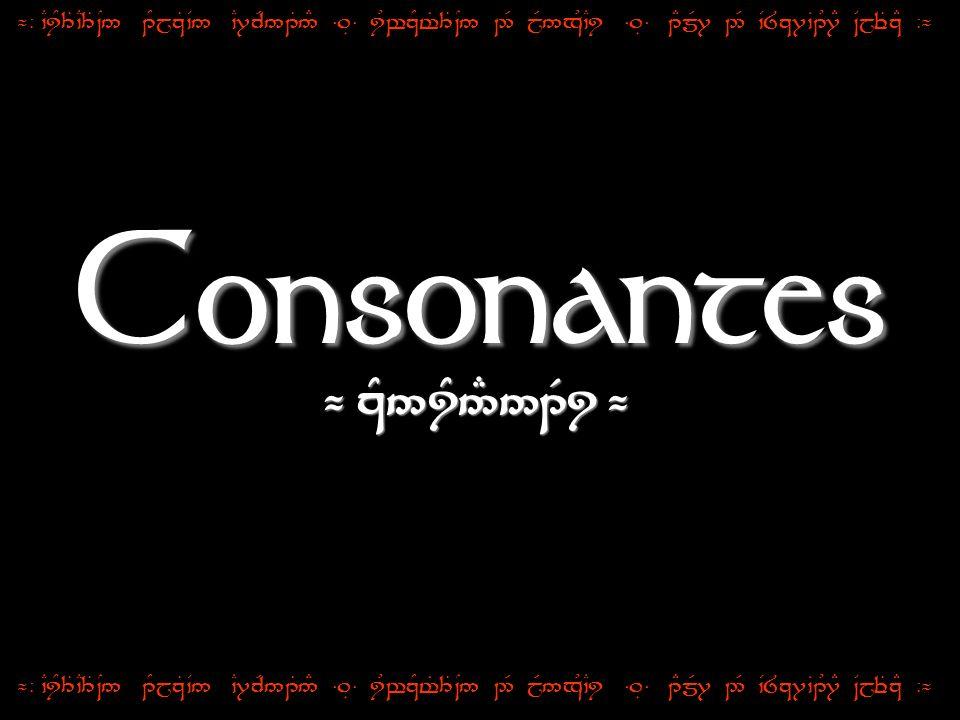 Y ¬- `CiY3T`C3T~N5 1YjzT`V5 `C7cR51T5# =.É= iUwzYt%3T~N5 2R jR5xU`Ci =.É= 1EmR7 2R `V8z7`B1U7E ~VjeTzE -¬ f Y Y Esta letra representa el valor fonético de la letra Y como consonante (como en yapa, baya, etc); es decir, que NO se la utiliza para la Y como nexo (ej.