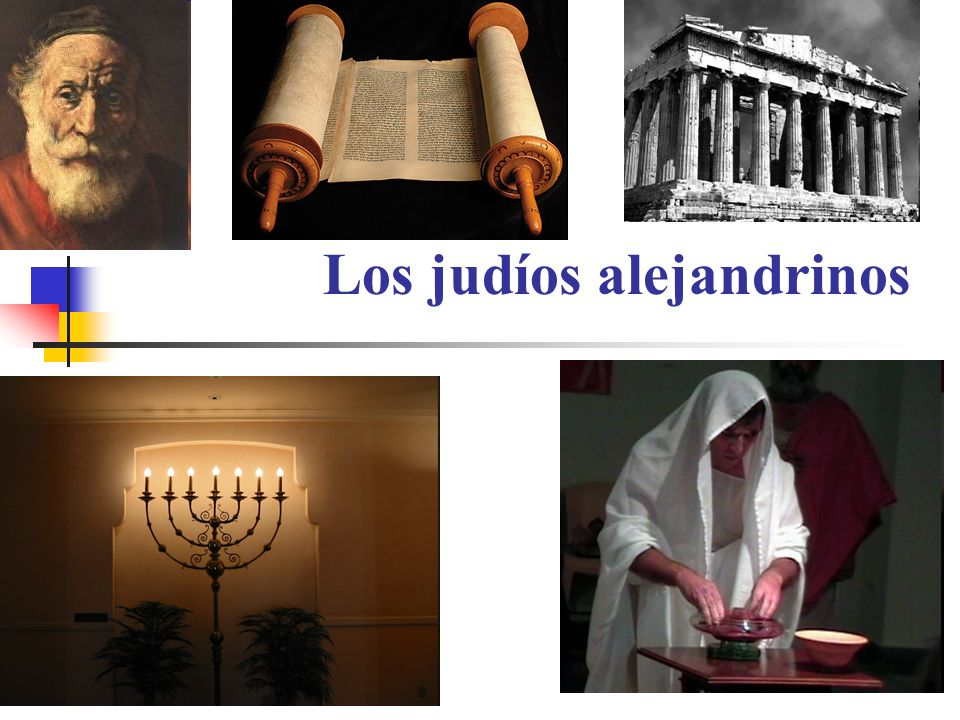 Los judíos alejandrinos