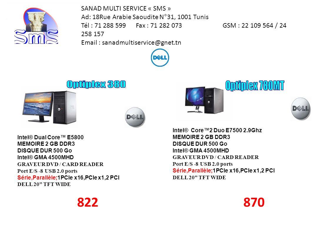TUNIS : 29 Rue Ahmed Rami Alain Savary 1002 Tunis Tel : 71.280852 – Fax : 71.280854 – 94.560560 – 98.284328 - 26.622109 Sousse : Rue 22 Janvier 1952 I