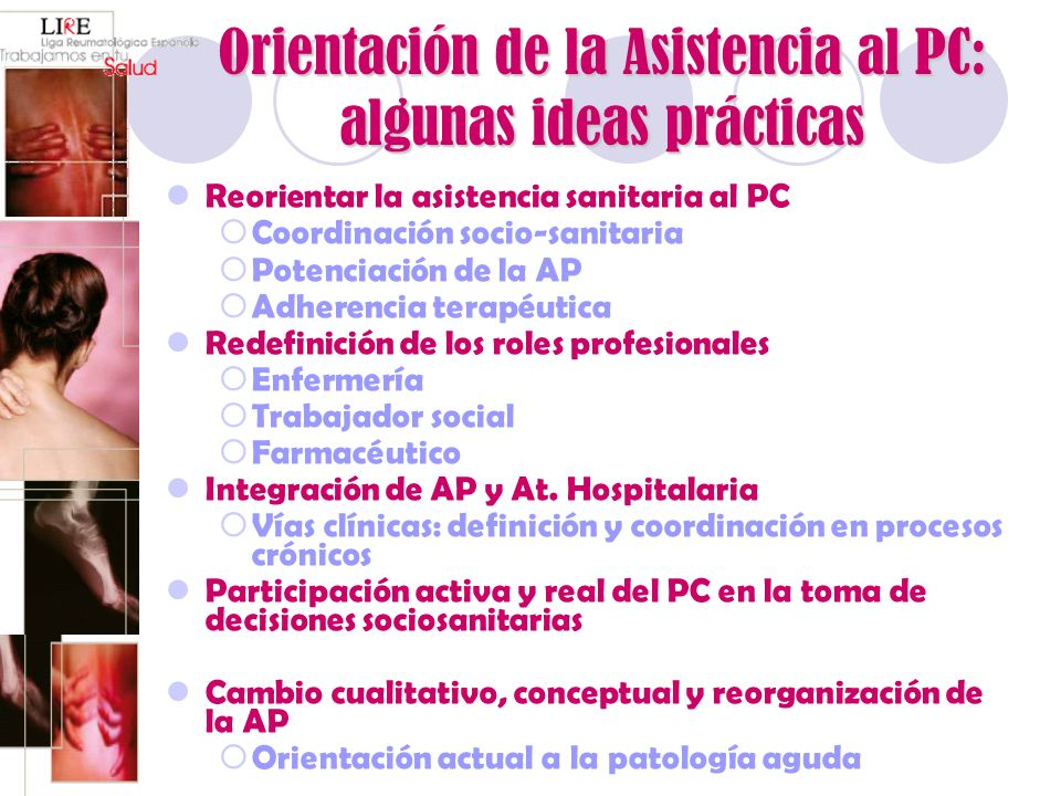 Orientación de la Asistencia al PC: algunas ideas prácticas Reorientar la asistencia sanitaria al PC Coordinación socio-sanitaria Potenciación de la A