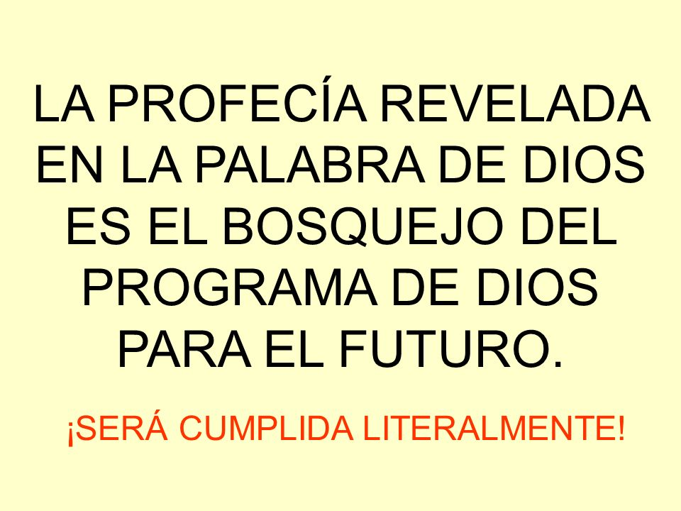 LA PROFECÍA REVELADA EN LA PALABRA DE DIOS ES EL BOSQUEJO DEL PROGRAMA DE DIOS PARA EL FUTURO. ¡SERÁ CUMPLIDA LITERALMENTE!