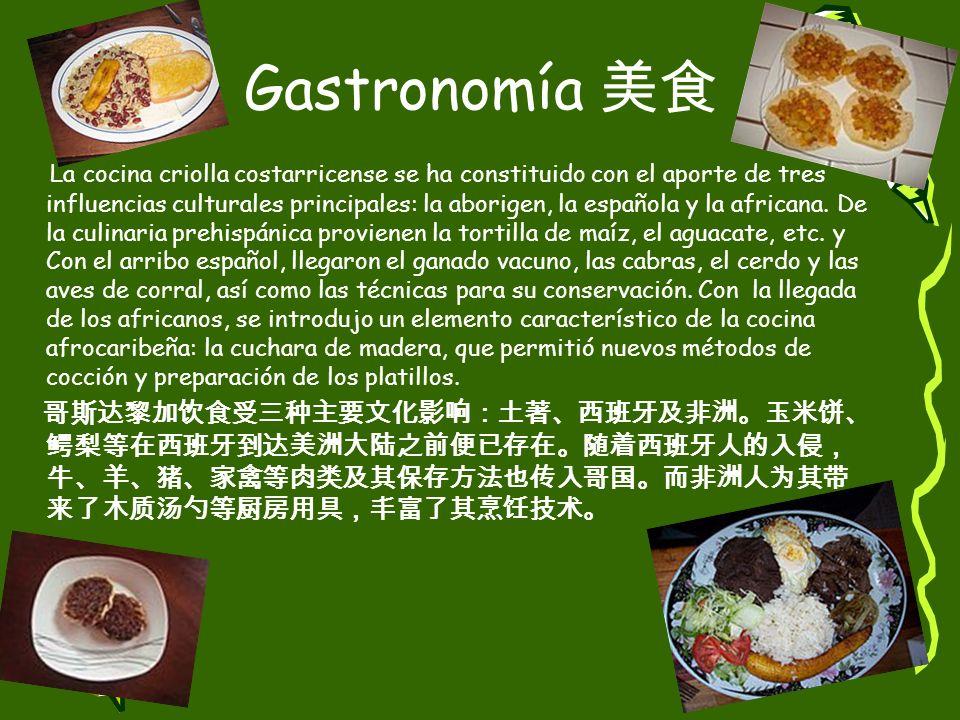 Gastronomía La cocina criolla costarricense se ha constituido con el aporte de tres influencias culturales principales: la aborigen, la española y la