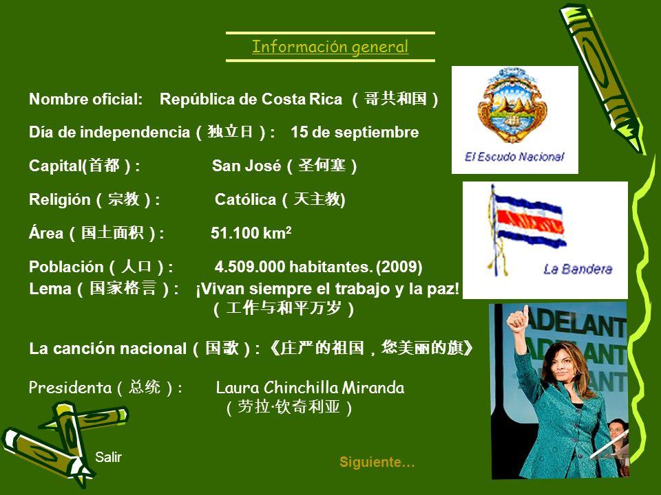 Informaci ó n general Siguiente… Salir Nombre oficial: República de Costa Rica Día de independencia : 15 de septiembre Capital( : San José Religión :