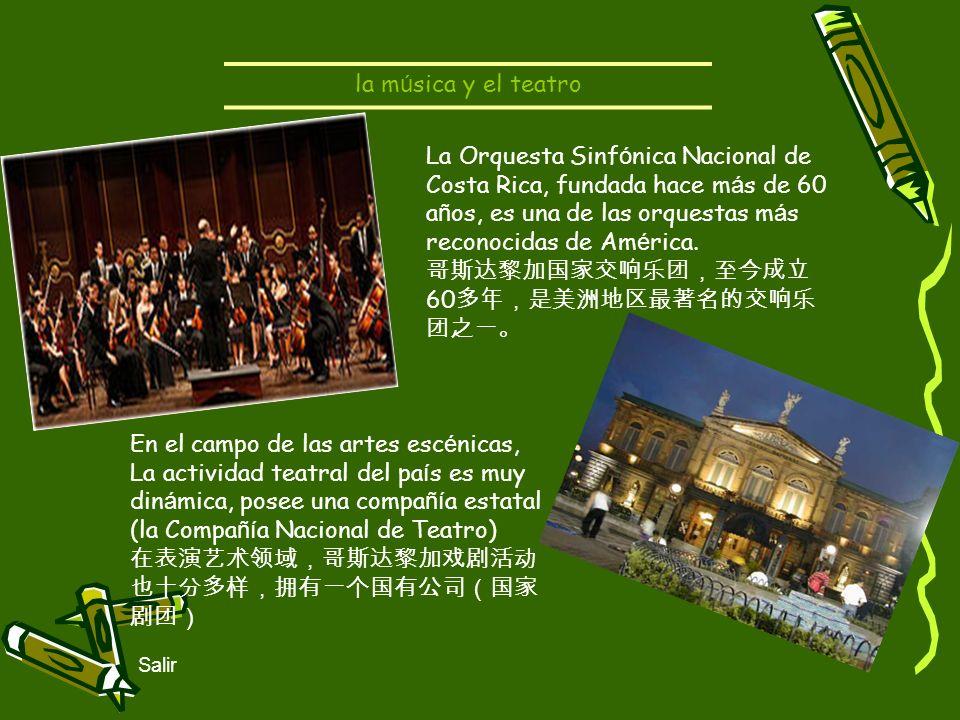 Salir la m ú sica y el teatro La Orquesta Sinf ó nica Nacional de Costa Rica, fundada hace m á s de 60 a ñ os, es una de las orquestas m á s reconocid