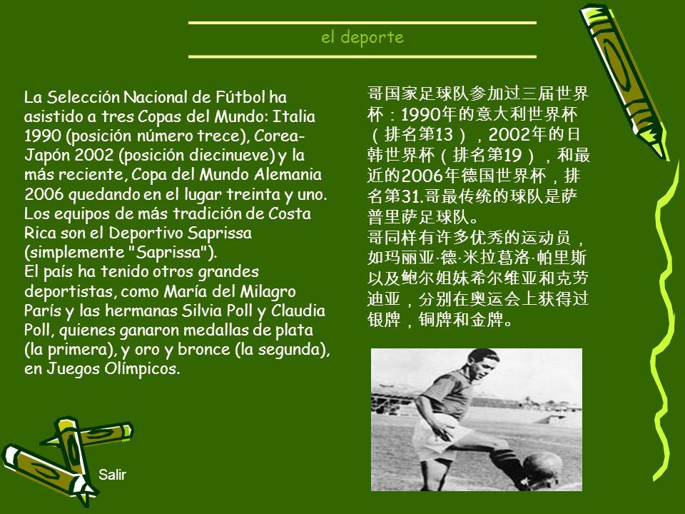 Salir La Selecci ó n Nacional de F ú tbol ha asistido a tres Copas del Mundo: Italia 1990 (posici ó n n ú mero trece), Corea- Jap ó n 2002 (posici ó n
