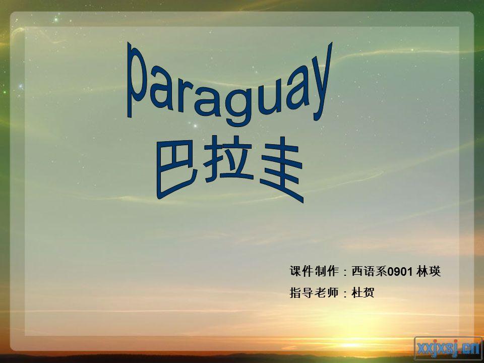 República del Paraguay Bandera Escudo