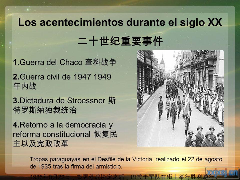 Los acentecimientos durante el siglo XX 1.Guerra del Chaco 2.Guerra civil de 1947 1949 3.Dictadura de Stroessner 4.Retorno a la democracia y reforma c